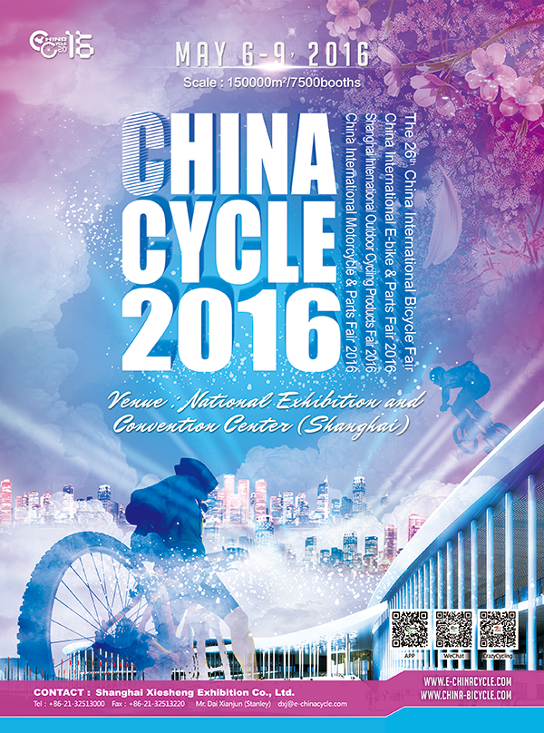 2016 China Cycle Fair