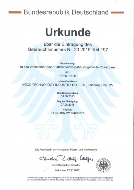 Germany Patent No. 202015104197